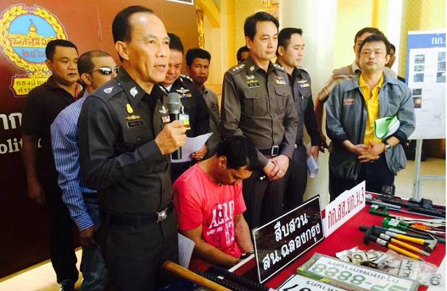 Miguel Antonio Caro 51 arrestado en Bangkok por apartamentero en Mayo de 2015